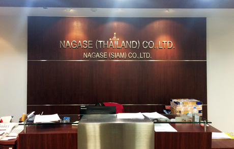 NAGASE(THAILAND)CO., LTD