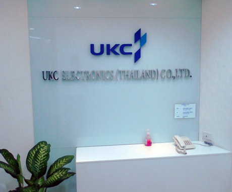 UKC ELECTRONICS(THAILAND)CO., LTD.
