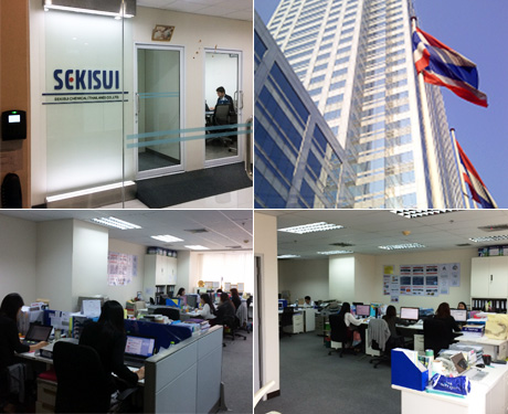 Sekisui Chemical Thailand Co., Ltd.(積水化学タイランド)