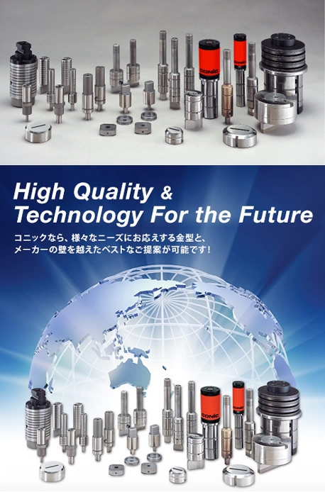 CONIC PRECISION CO., LTD.